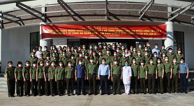 Bắc Giang chia tay Đoàn y, bác sĩ Bệnh viện 198 và viện Y học cổ truyền Bộ Công an - Ảnh minh hoạ 3