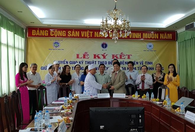Chuyển giao nhiều kỹ thuật cao cho Bệnh viện tỉnh Vĩnh Long