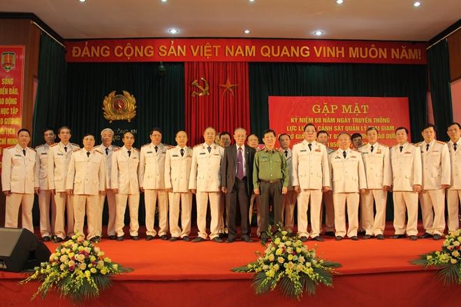 Gặp mặt 68 năm ngày truyền thống lực lượng Cảnh sát trại giam - Ảnh minh hoạ 2