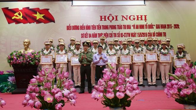 Công an Bắc Giang tuyên dương 112 gương điển hình tiên tiến - Ảnh minh hoạ 2