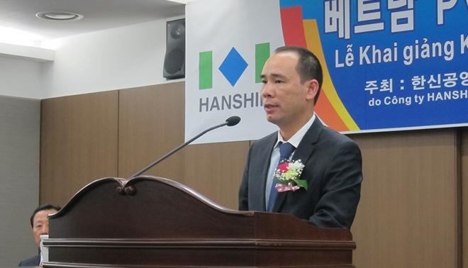 Bắt tạm giam nguyên Tổng giám đốc PVC Vũ Đức Thuận