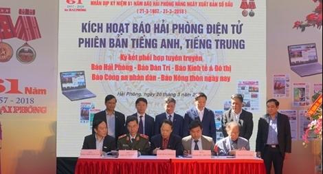 Báo CAND và Báo Hải Phòng ký kết phối hợp tuyên truyền