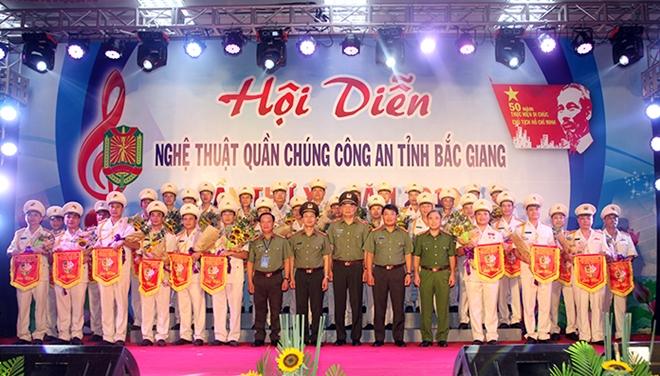 Công an Bắc Giang khai mạc hội diễn nghệ thuật quần chúng - Ảnh minh hoạ 2
