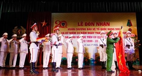 Trung đoàn CSBV mục tiêu cơ quan đại diện ngoại giao đón nhận Huân chương Bảo vệ Tổ quốc hạng Nhì