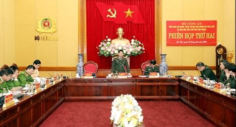Đảm bảo tuyệt đối an ninh an toàn Đại hội đảng bộ các cấp và Đại hội lần thứ XIII của Đảng