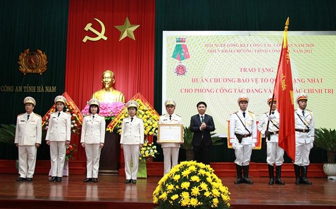 Công an tỉnh Hà Nam triển khai công tác năm 2021 - Ảnh minh hoạ 2