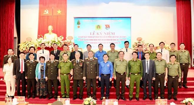 Đoàn Thanh niên Bộ Công an đón nhận Huân chương Bảo vệ Tổ quốc hạng Nhì - Ảnh minh hoạ 10