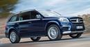 Chính phủ Đức yêu cầu Mercedes-Benz triệu hồi xe