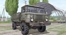 Chiêm ngưỡng mẫu xe tải quân sự Nga giá rẻ hơn cả Honda SH150i