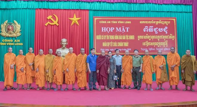 Công an Vĩnh Long  họp mặt người có uy tín trong đồng bào dân tộc Khmer nhân dịp Tết Chol Chnam Thmay - Ảnh minh hoạ 2