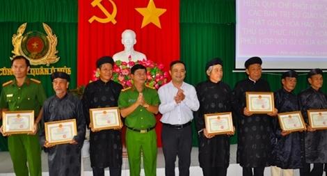 """Sơ kết quy chế phối hợp """"Đảm bảo ANTT trong dân tộc Khmer và Ban trị sự Phật giáo Hòa Hảo"""""""