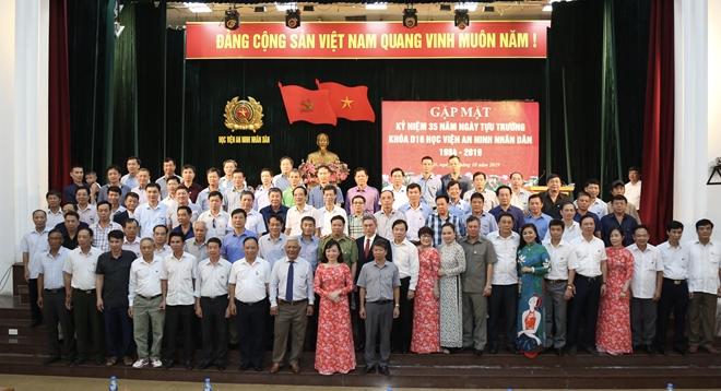 Khoá D16 Học viện An ninh nhân dân kỷ niệm 35 năm ngày tựu trường - Ảnh minh hoạ 5