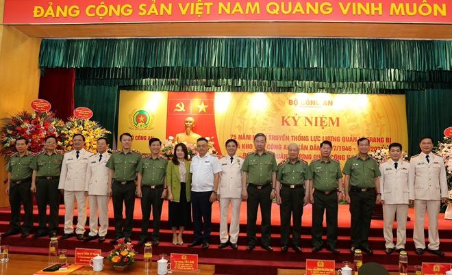 Lực lượng Trang bị và Kho vận CAND đón nhận Huân chương Quân công hạng Nhất - Ảnh minh hoạ 6