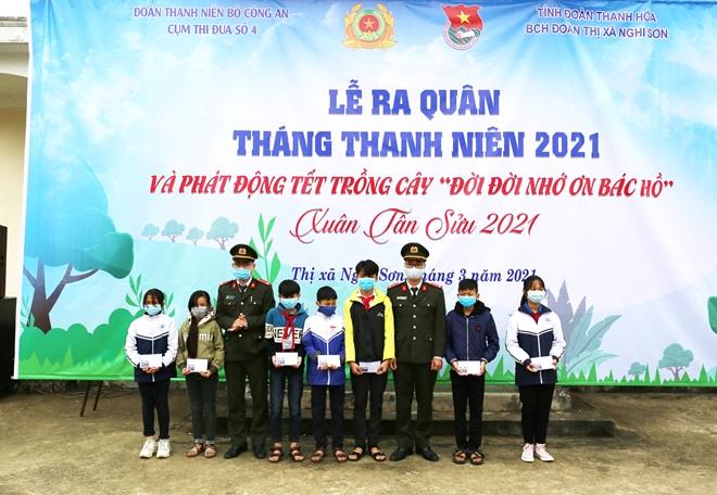 Nhiều hoạt động ý nghĩa tuổi trẻ CAND tại thị xã Nghi Sơn