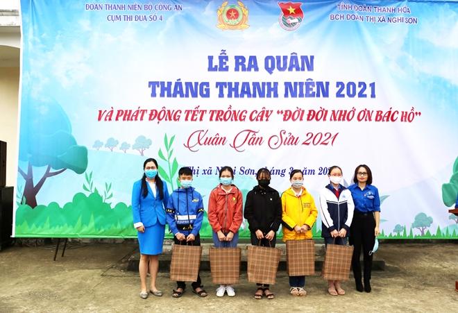 Nhiều hoạt động ý nghĩa tuổi trẻ CAND tại thị xã Nghi Sơn - Ảnh minh hoạ 2