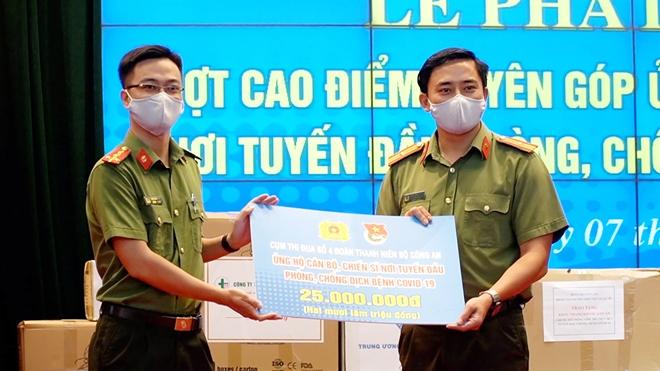 Tuổi trẻ CAND quyên góp, ủng hộ tuyến đầu phòng, chống dịch COVID-19 - Ảnh minh hoạ 10